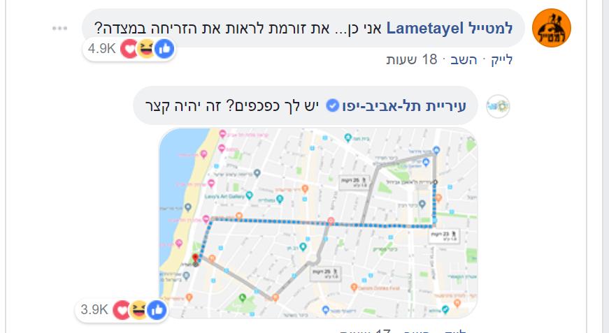 לילה לייק: מנהלי הסושיאל חגגו בדף הרשמי של עיריית תל-אביב-יפו 3