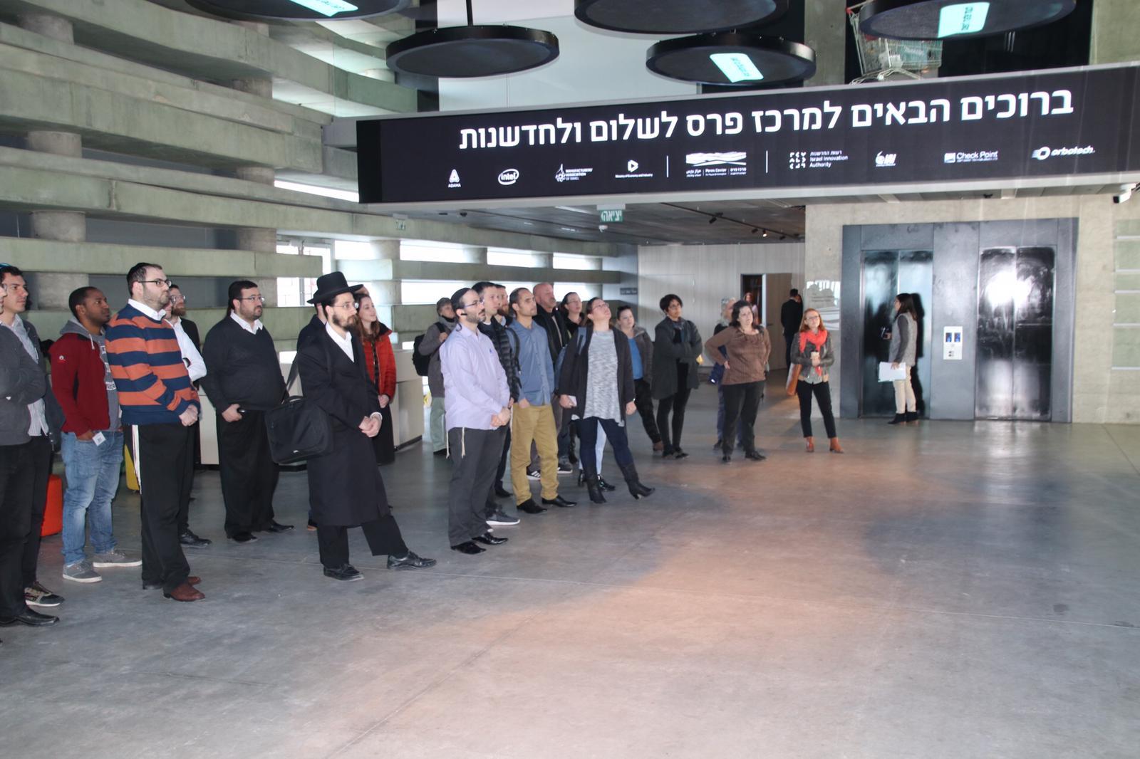 לפני כולם: סיור מודרך ומצולם במרכז פרס לשלום ולחדשנות 3