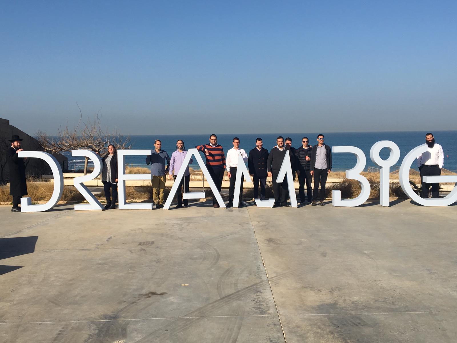 לפני כולם: סיור מודרך ומצולם במרכז פרס לשלום ולחדשנות 2