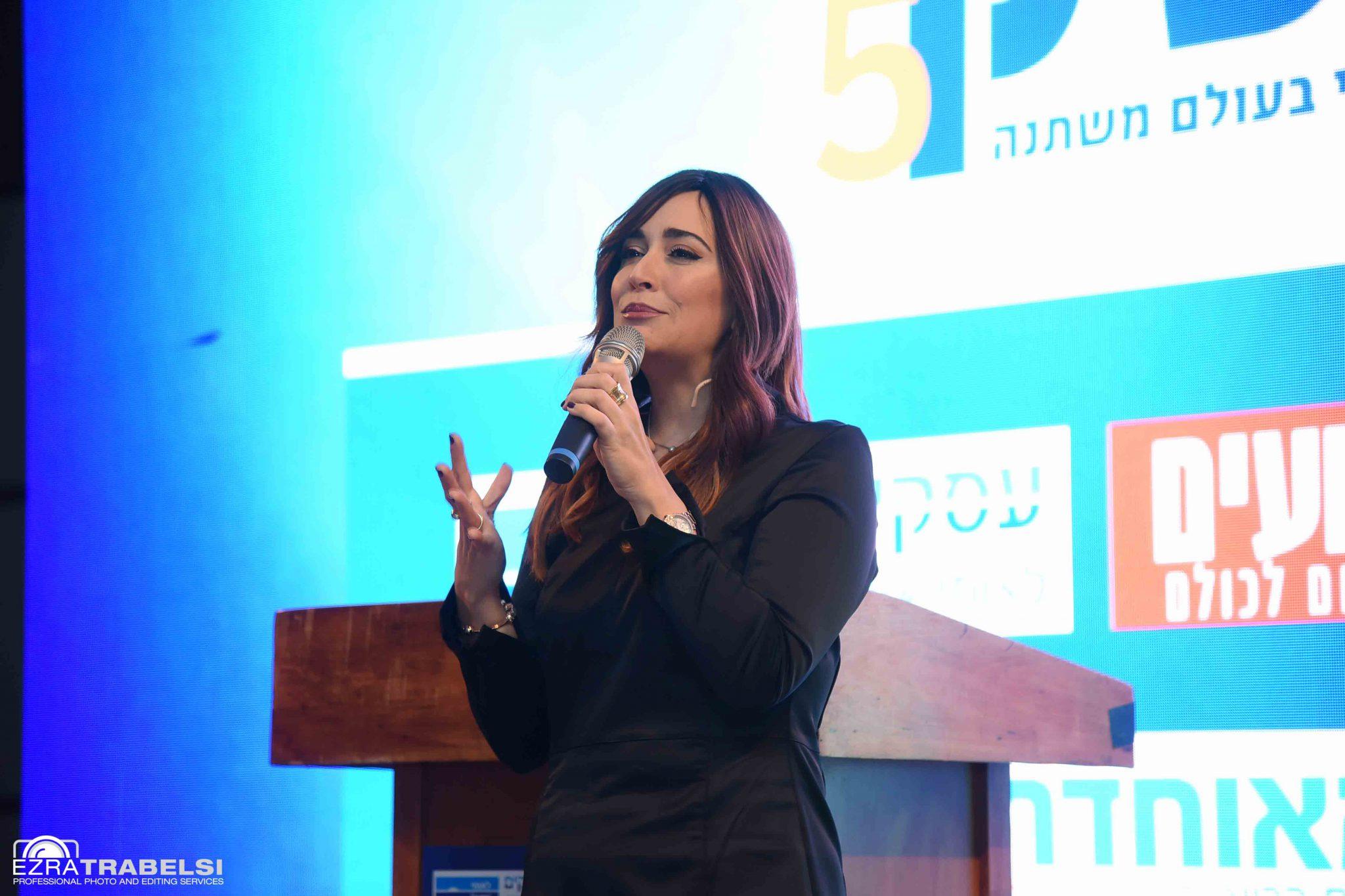 """סיקור מצולם: יותר מאלף נשים באירוע """"עושות עסק 5"""" של עיתון משפחה 7"""