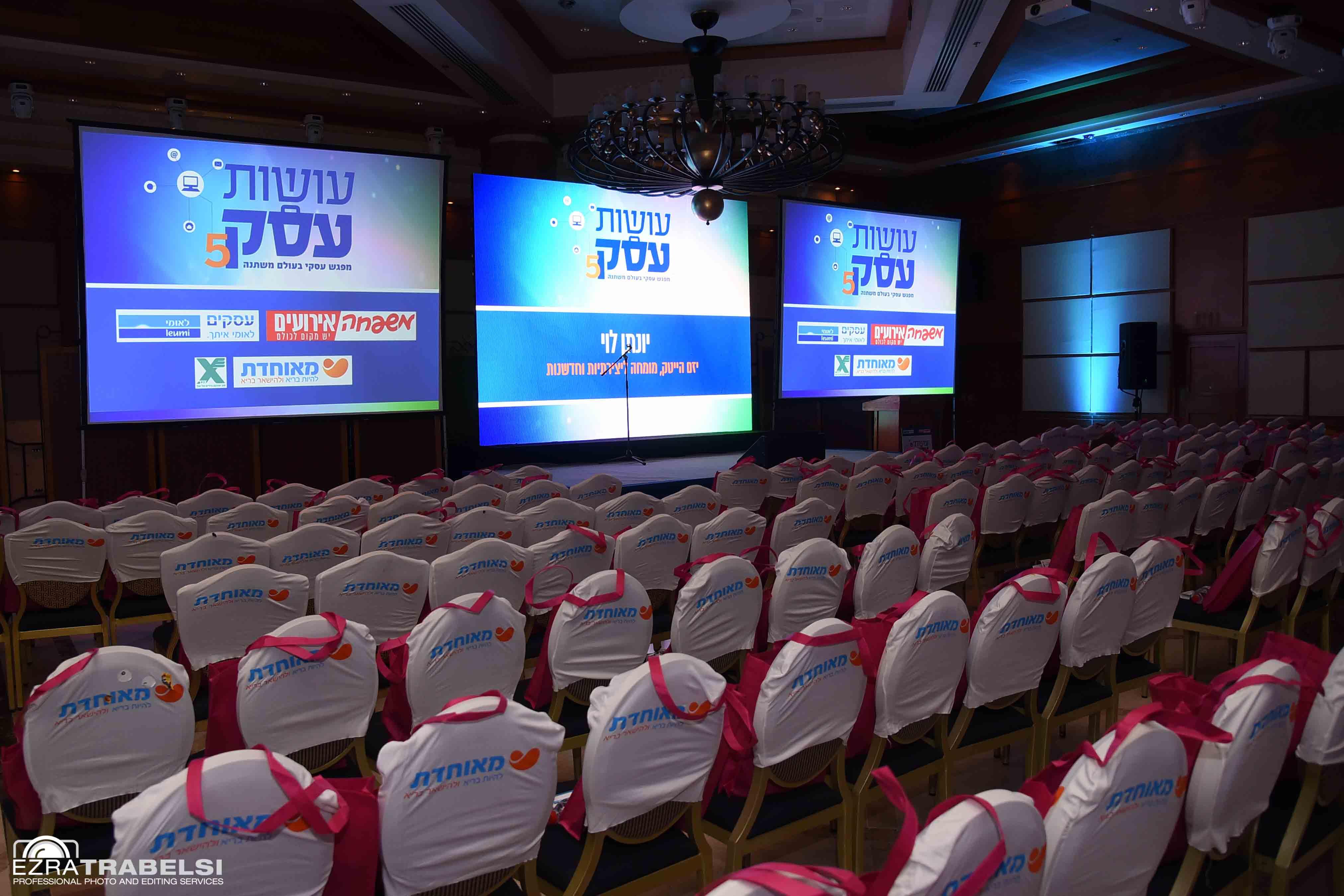 """סיקור מצולם: יותר מאלף נשים באירוע """"עושות עסק 5"""" של עיתון משפחה 2"""
