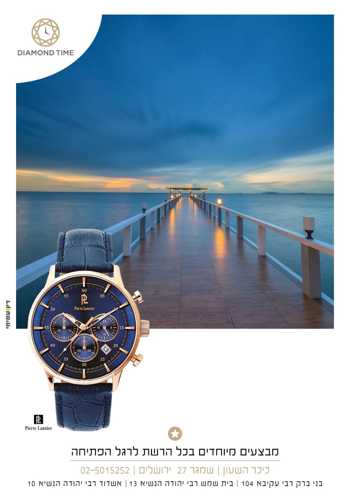סיקור קמפיין מבית 'דץ ועמיחי': השקה לחנות השעונים היוקרתית 4