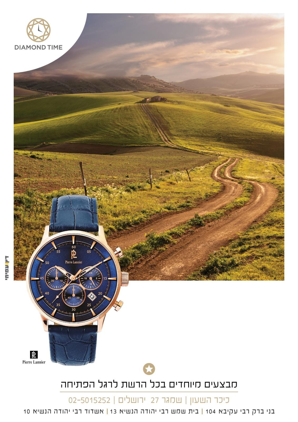 סיקור קמפיין מבית 'דץ ועמיחי': השקה לחנות השעונים היוקרתית 3