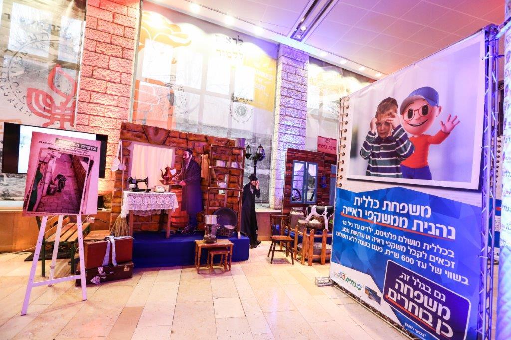 סיקור מלא וגלריה: הצלחה מסחררת לאירוע 'לבית 8' מבית עיתון המבשר 15