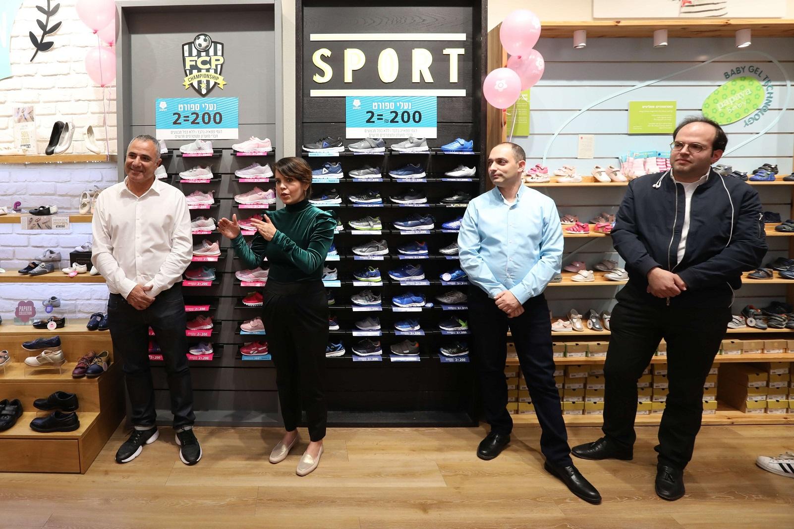 תקציב חדש למילר פוינט: מותג נעלי הילדים 'פפאיה' 2