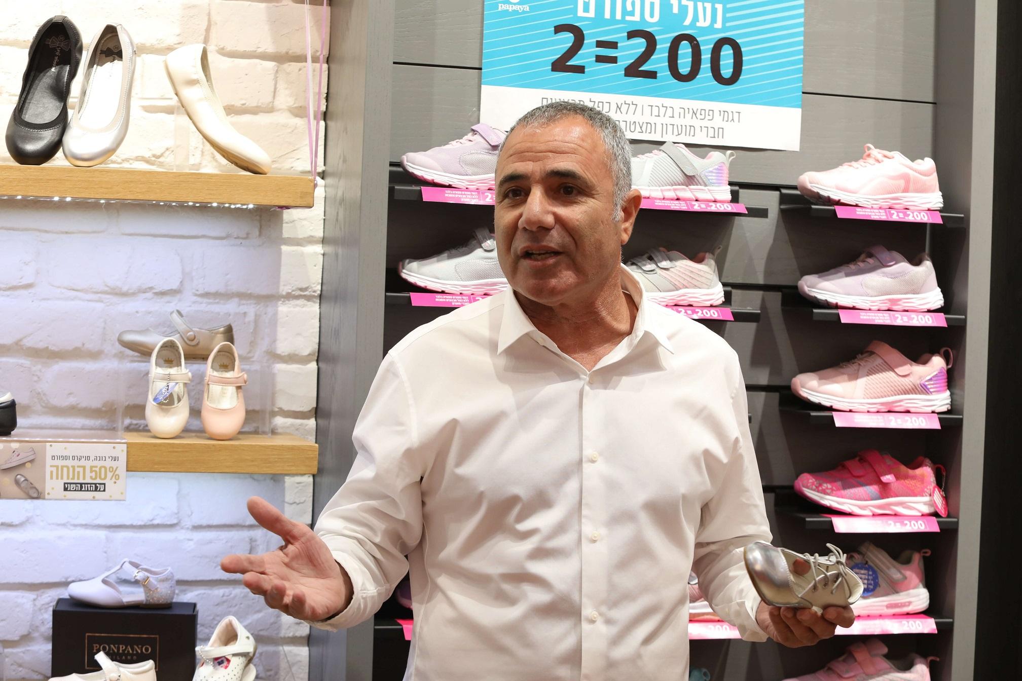 תקציב חדש למילר פוינט: מותג נעלי הילדים 'פפאיה' 9