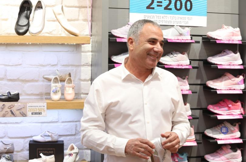 תקציב חדש למילר פוינט: מותג נעלי הילדים 'פפאיה' 1