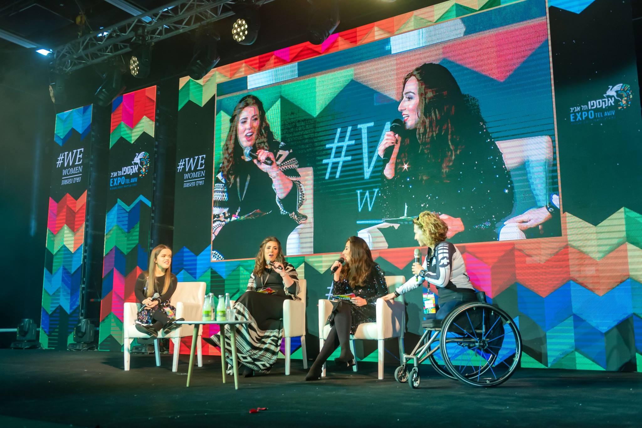 אירוע we_women#: כישלון ידוע מראש או הצלחה חרדית-פמיניסטית? 1