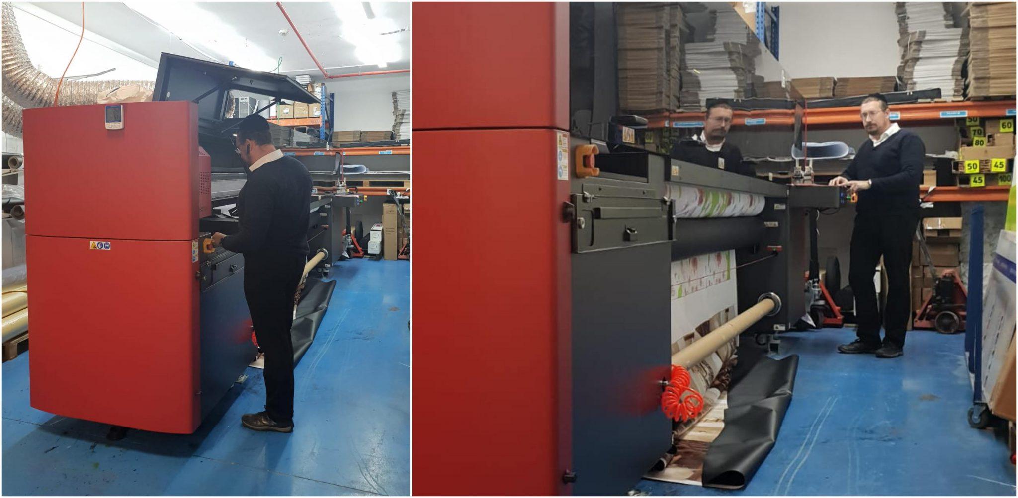 לראשונה בישראל: מכונת דפוס חדשנית ומתקדמת נחתה בדטה פרינט 1