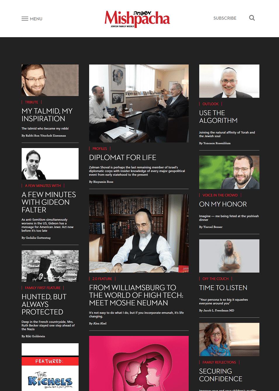 הכירו את אתרי האינטרנט של המודיע, יתד נאמן ושאר העיתונים החרדים 1
