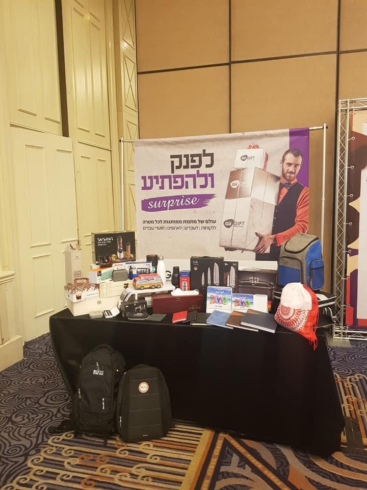 תערוכת Meda Conferences למנהלי משאבי אנוש: התעניינות רבה בביתן של גיל גיפט 1