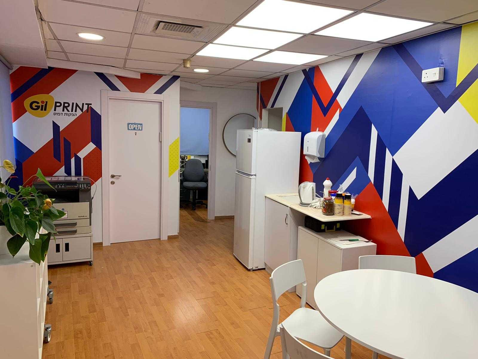 עולים קומה ומתרחבים: קומה שלישית למשרדי גיל גרופ 1