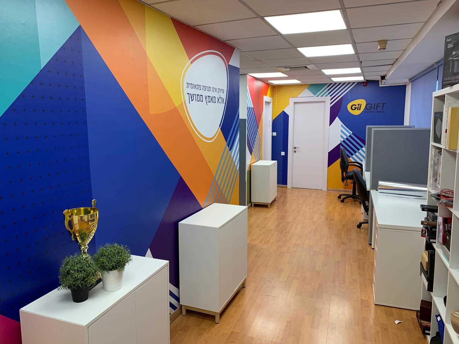 עולים קומה ומתרחבים: קומה שלישית למשרדי גיל גרופ 2