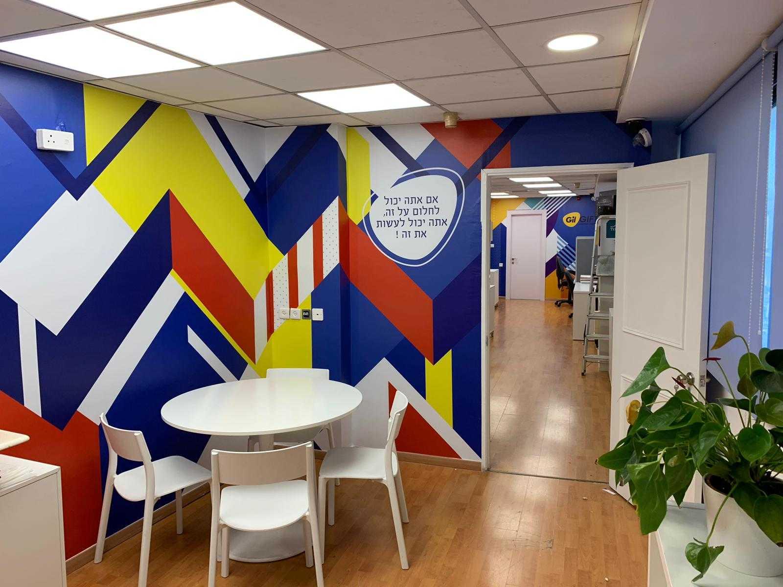עולים קומה ומתרחבים: קומה שלישית למשרדי גיל גרופ 3