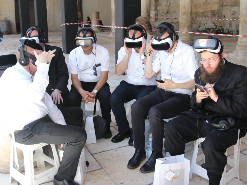 מטיילים למהדרין: עובדים חרדים במכבי השתתפו בימי גיבוש מיוחדים 1