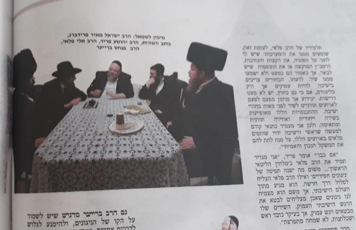 """חגיגי: ביקורת עיתוני חג סוכות התש""""פ 15"""
