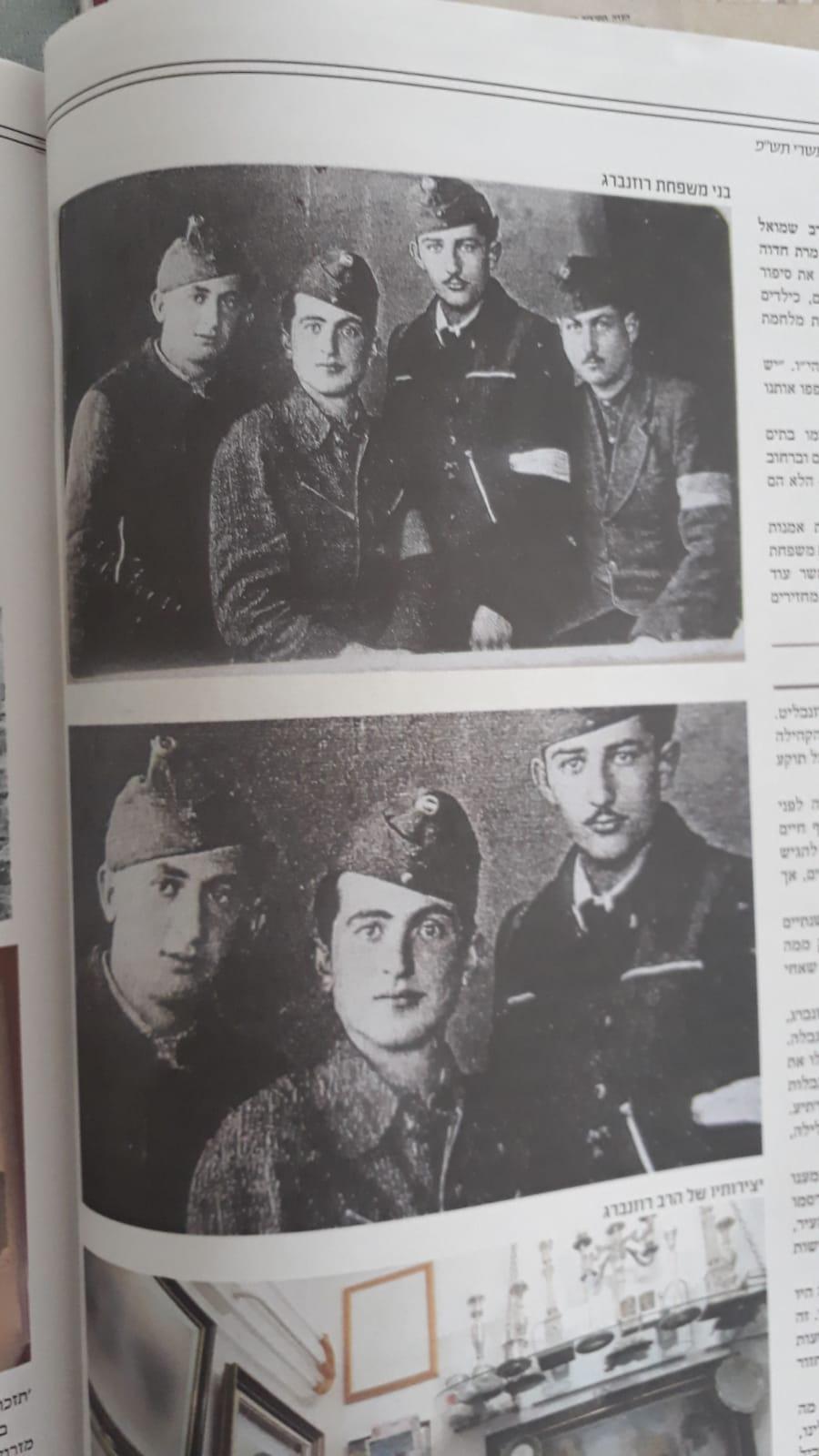 """חגיגי: ביקורת עיתוני חג סוכות התש""""פ 19"""