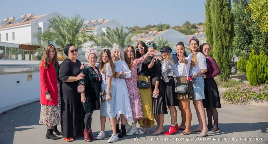 יומן מסע לקפריסין: מה עשתה אפרת פינקל בחופשה עם אושיות אינסטגרם? 1