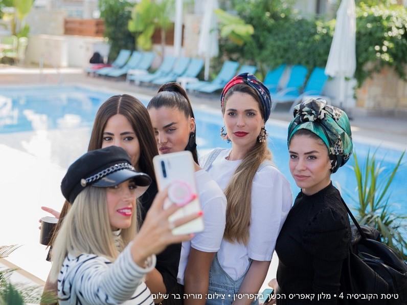 יומן מסע לקפריסין: מה עשתה אפרת פינקל בחופשה עם אושיות אינסטגרם? 2