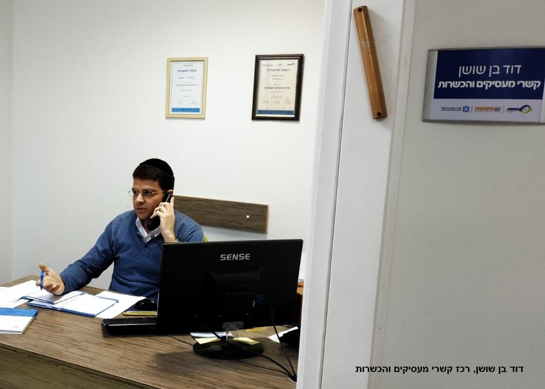 """מחפש עבודה בהייטק? מרכזי מפת""""ח מציעים פתרונות תעסוקה 1"""