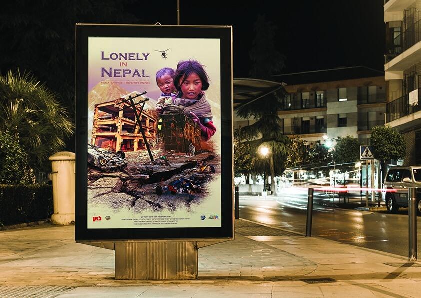 גלריה: בוגרות קורס מיתוג וארט דיירקשן הציגו עבודות גמר מדהימות 7