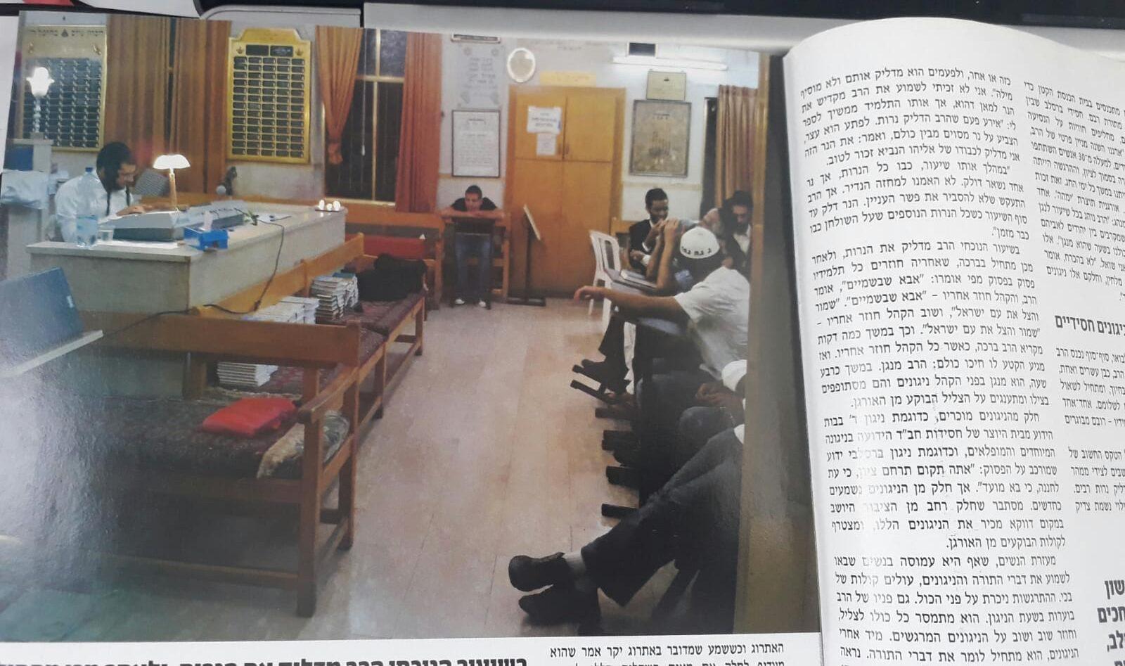 """חגיגי: ביקורת עיתוני חג הפסח תש""""פ 7"""