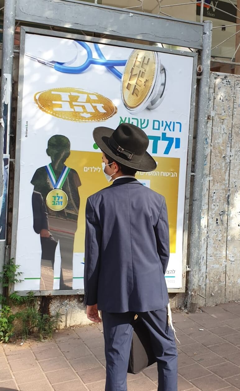 מראה מראה שעל הקיר: על קמפיין שלטי החוצות המבריק של לאומית 1