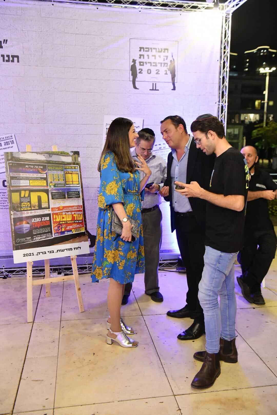 """רשמים ותמונות מתערוכת """"קירות מדברים"""" בכיכר הבימה 29"""