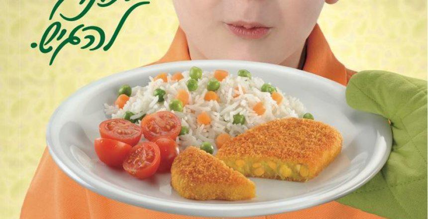 905-ZBG-mom's food 5