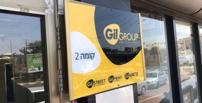 GIL GROUP (2)