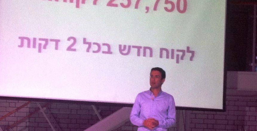 מיכאל גולן במסיבת העיתונאים