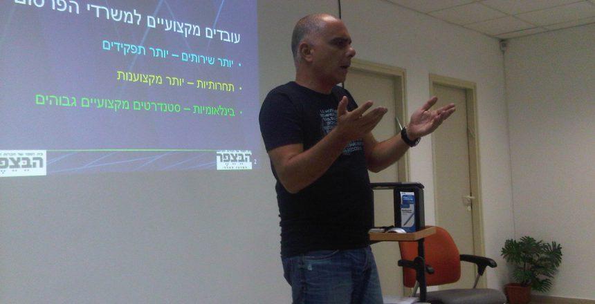 יגאל בראון מנכ