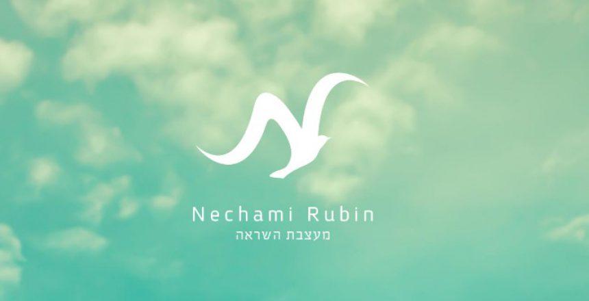 NECHAMI RUBIN