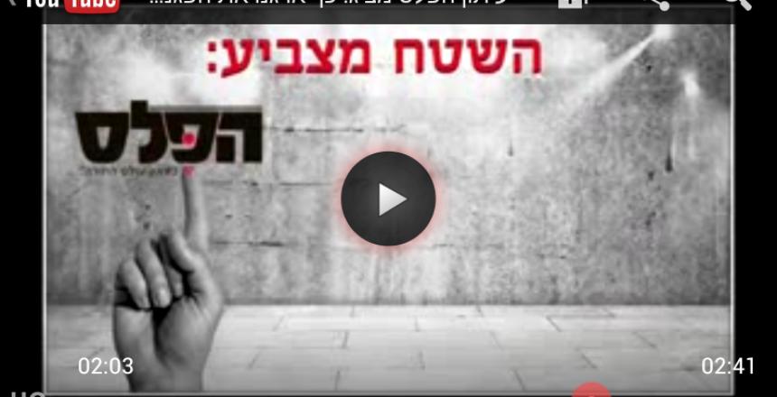 Screenshot_2013-06-03-14-12-16