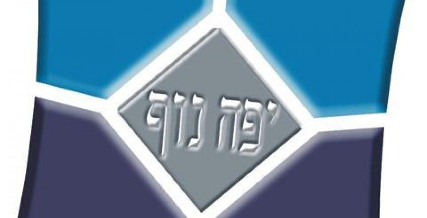 הלוגו של הרשת. נוחעם: