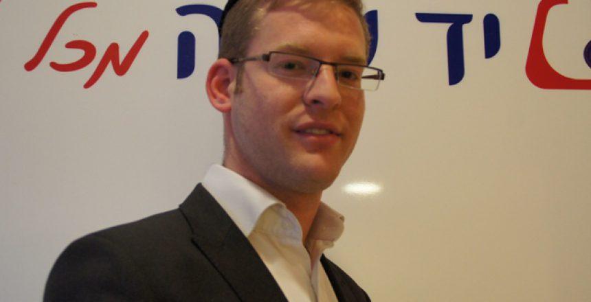 יהודה שוורץ