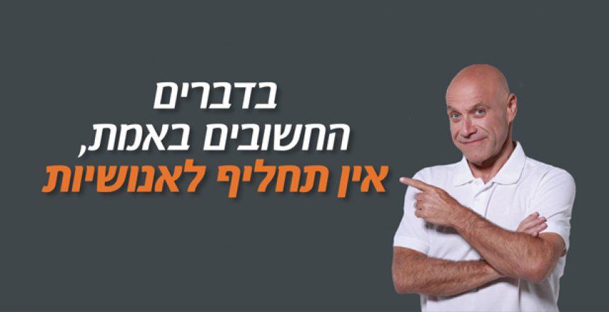 bankmizrahi