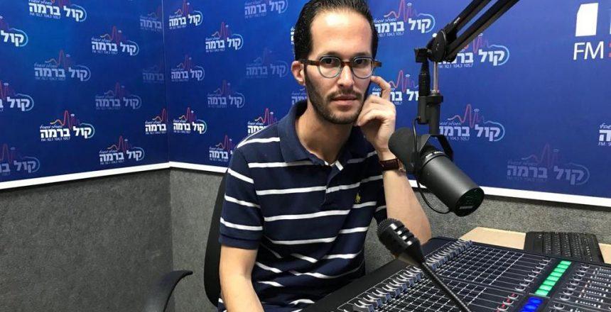 israel klain
