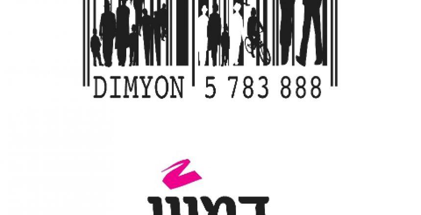 logo_dimyon