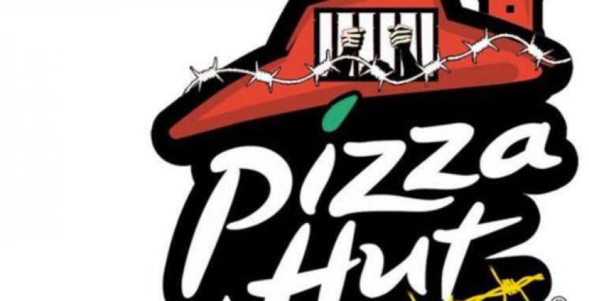 דוגמה למודעה שהופצה נגד פיצה האט
