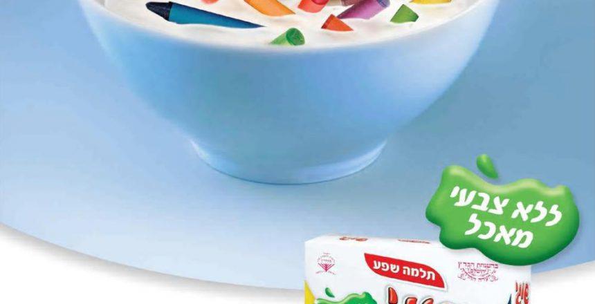שוגי של תלמה - פרסום מימד