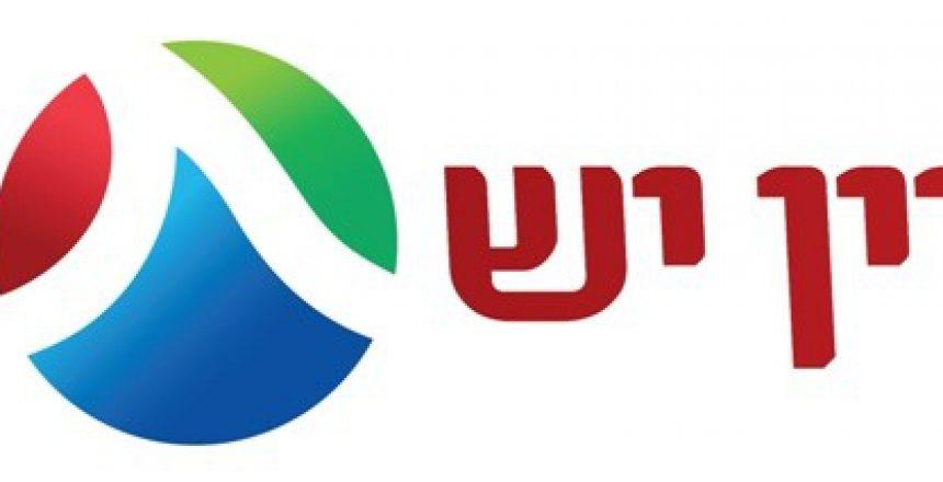 הלוגו החדש של תנובה - גל אורן BSD