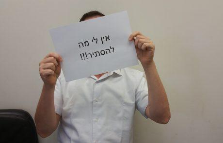 סקר של איגוד האינטרנט הישראלי: 49% מהציבור החרדי משתמש באינטרנט