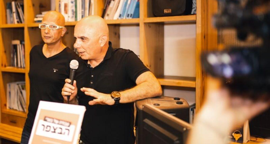 כבוד לפרינט: גלריה מתערוכת הפרינט של CMYK בשיתוף 'הבצפר'