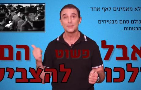 חולון: הסרטון של אילן גזית הסתיים בטרגדיה תקשורתית