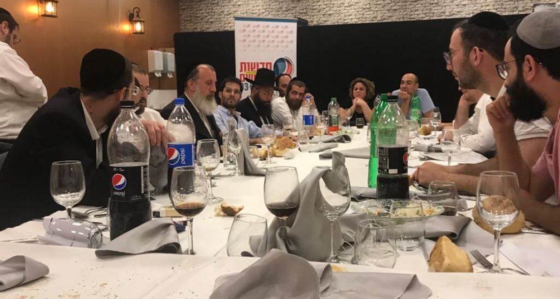 סיקור וגלריה: זה מה שקרה במפגש העיתונאים של 'הסקופים'
