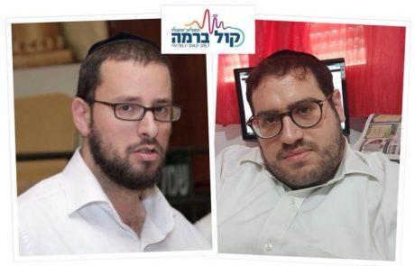 העיתונאים ישראל כהן ויענקי קצבורג מצטרפים לרדיו 'קול ברמה'