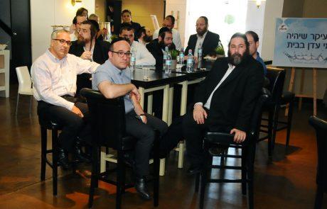 מי הגיע למסיבת העיתונאים של מי עדן?