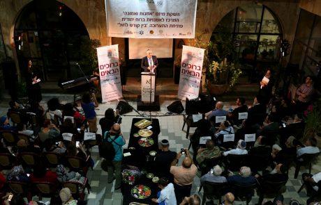 הכירו את המיזם 'אמנות ואמונה', המרכז לאוֹמנויות ברוח יהודית