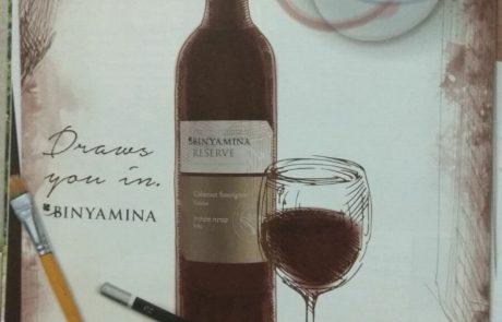לא פרסומאי #6 (ספיישל יינות)